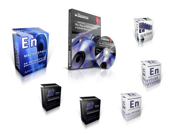 BLU-RAY И DVD Авторинг в Adobe Encore