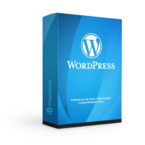 WordPress Admin + Права Перепродажи